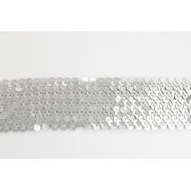Taśma cekinowa srebrna 45mm, elastyczna