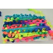 Rainbow ribbon with small pom poms - double thread